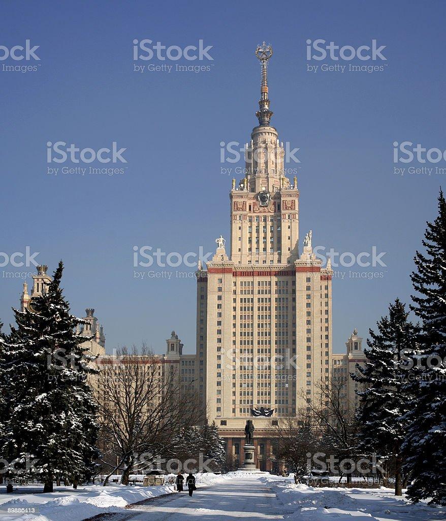 Lomonosov Moscow State University (front, winter) royalty-free stock photo