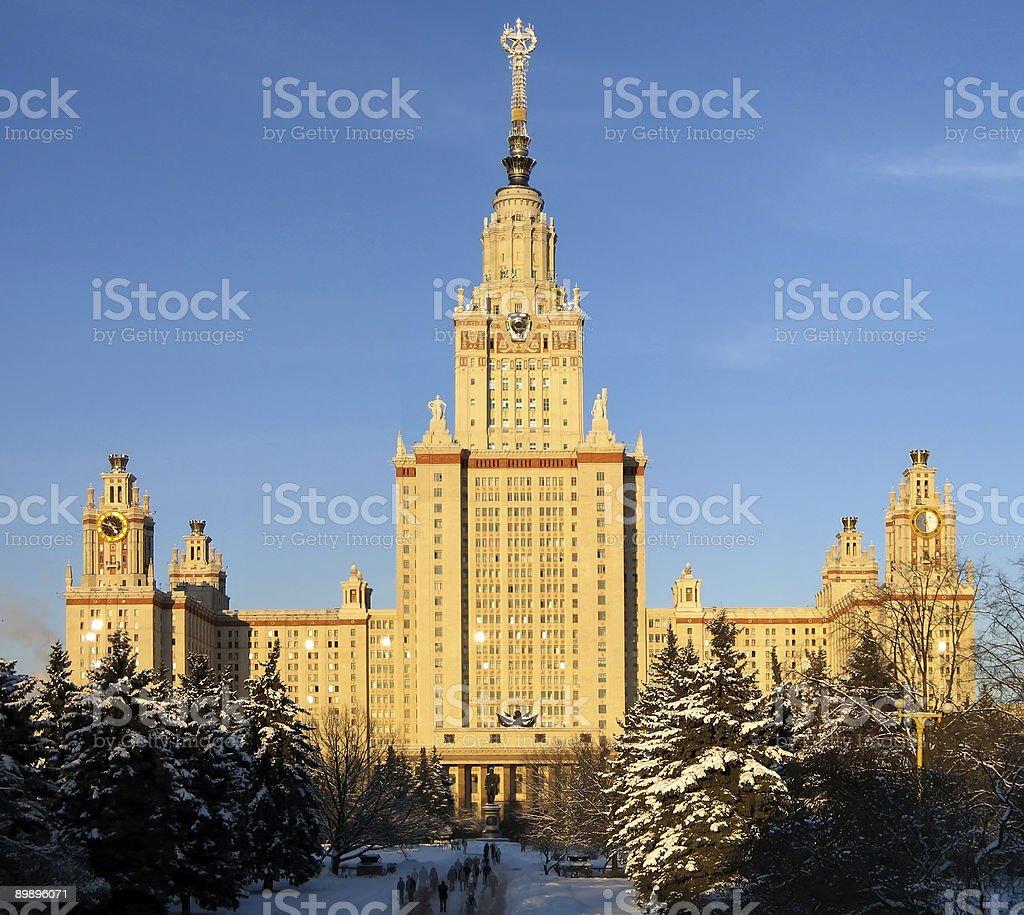 Lomonosov Moscow State University (sunset, front) royalty-free stock photo