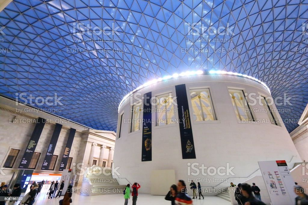 London British Museum stock photo