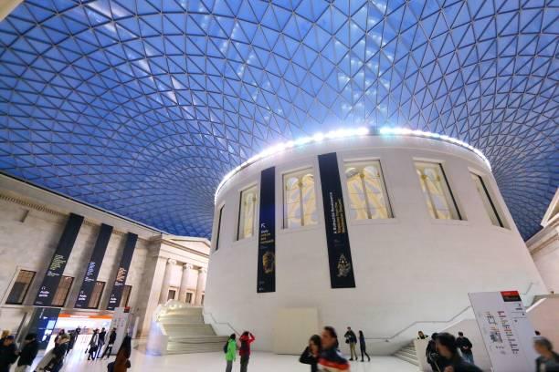 London British Museum stock photo