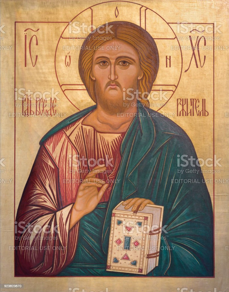 London - The icon Jesus Christ the Teacher in church St. Andrew Holborn made in Fraternity of Jesus in Vallechiara (2009). stock photo
