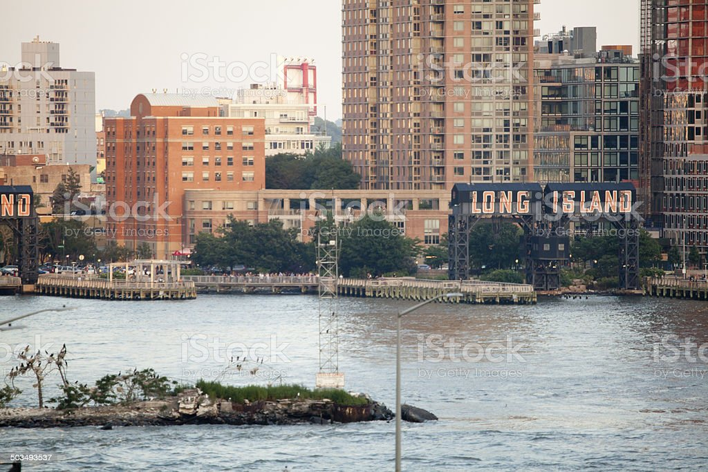 Long Island city in Queens, NYC stock photo