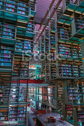 istock Long shot view of Jose Vasconcelos library in Mexico 1086733102