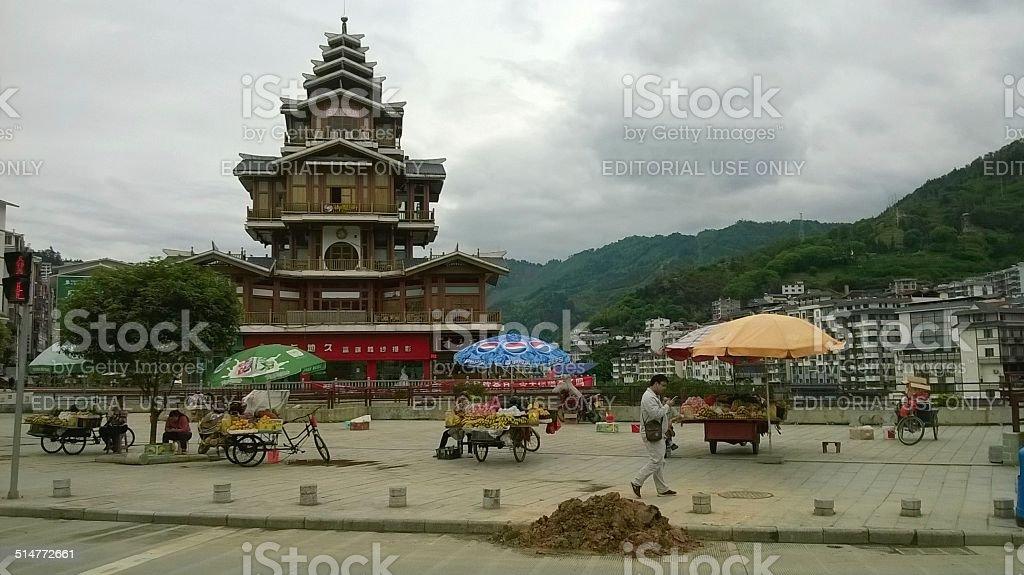 Longsheng village, Guangxi region China stock photo