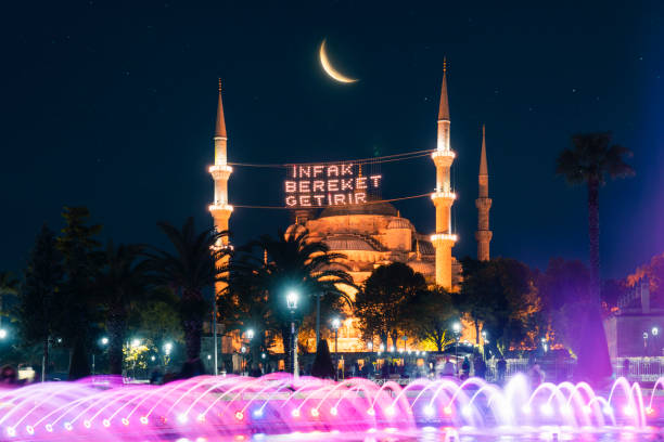 Looking Blue Mosque at Ramadan stock photo