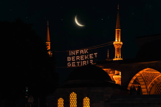 Looking Blue Mosque (Sultanahmet Camii) at Ramadan. stock photo