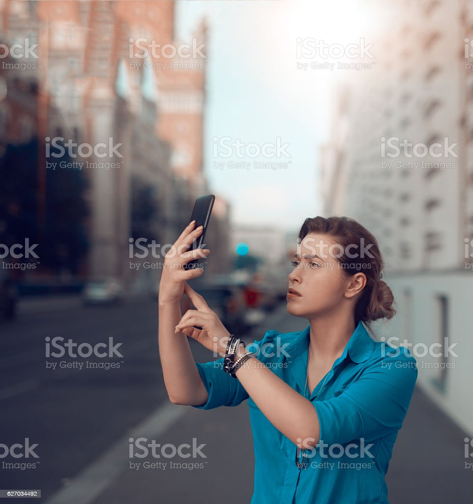 looking for signal stock photo