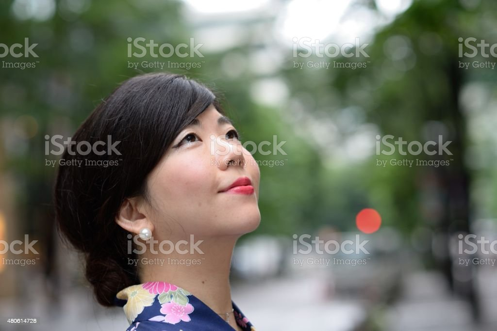 Looking up stock photo