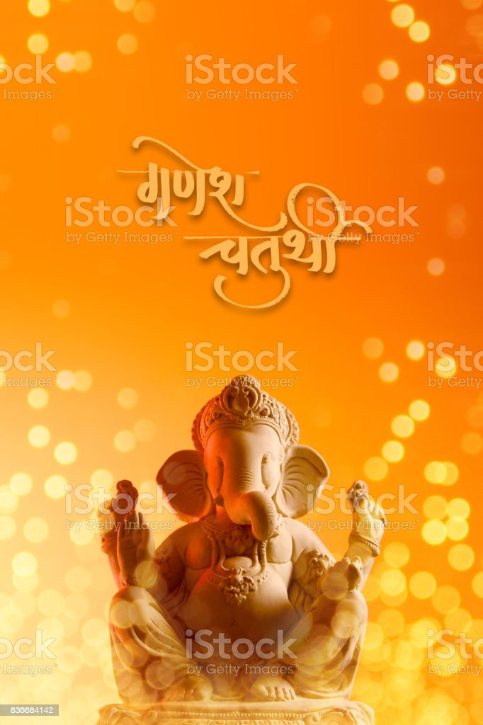 Lord Ganesha With Marathi Calligraphy Ganpati Bapa Morya Royalty Free Stock Photo