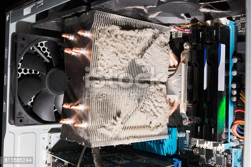 istock A lot of dust inside a personal computer 811585244
