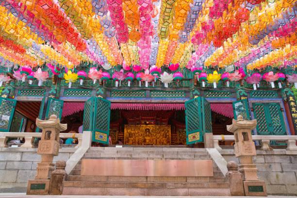 Lotus Lanterns of Buddha's Birthday stock photo