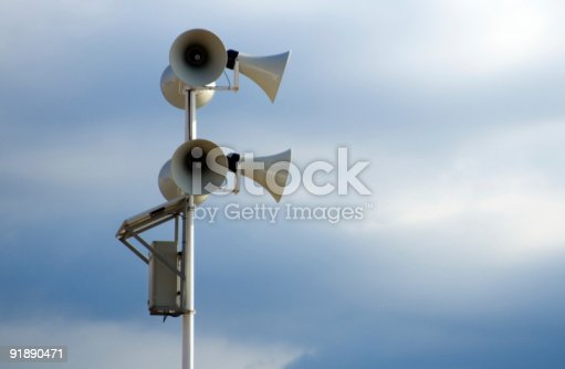 Loudspeaker and clouds