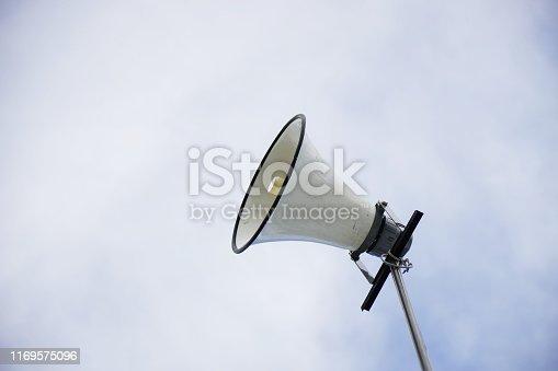 Megaphone, Speaker, Public Address System, Public Speaker, Announcement Message