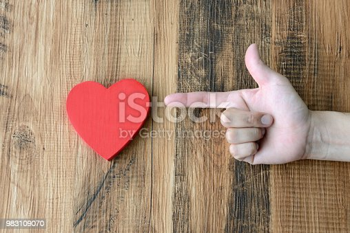 istock Love concepts, sniping at your heart 983109070