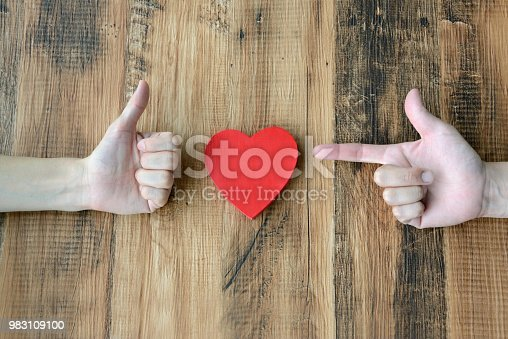 istock Love concepts, sniping at your heart 983109100