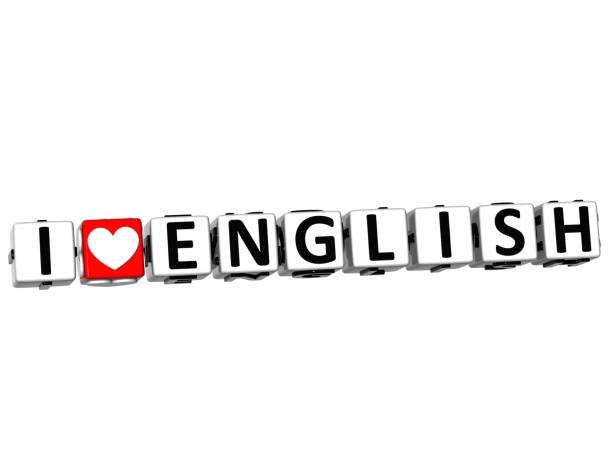 3d i love english button click here block text - love you angielski zwrot zdjęcia i obrazy z banku zdjęć