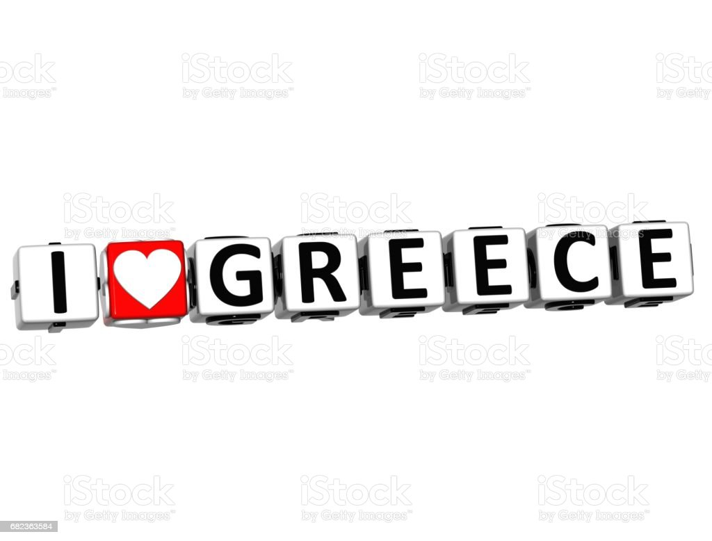 3D I Love Greece Button Click Here Block Text foto stock royalty-free