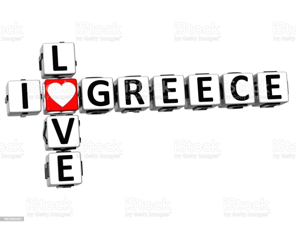 3D I Love Greece Crossword royalty-free stock photo