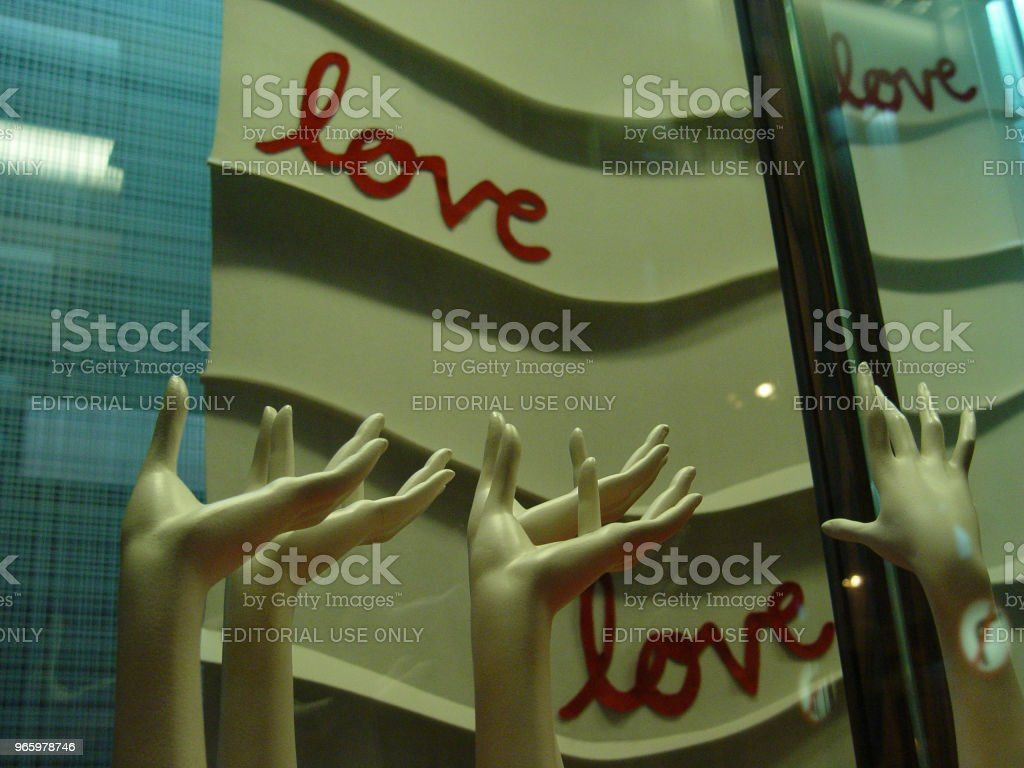 Love in windows - Royalty-free Abstract Stock Photo