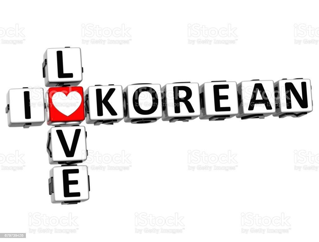 韓国 語 大好き