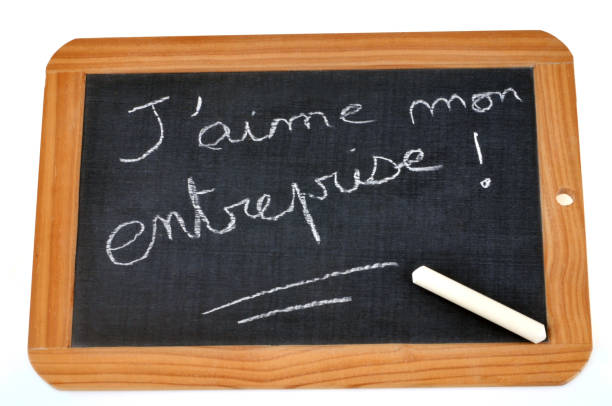 J'aime mon entreprise J'aime mon entreprise entreprise stock pictures, royalty-free photos & images