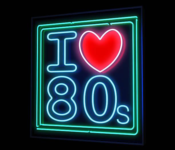 I love the 80s neon stock photo