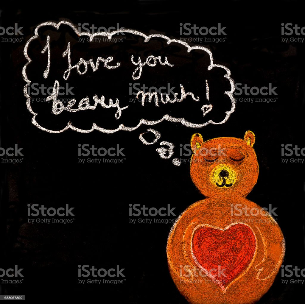 I love you beary much! stock photo