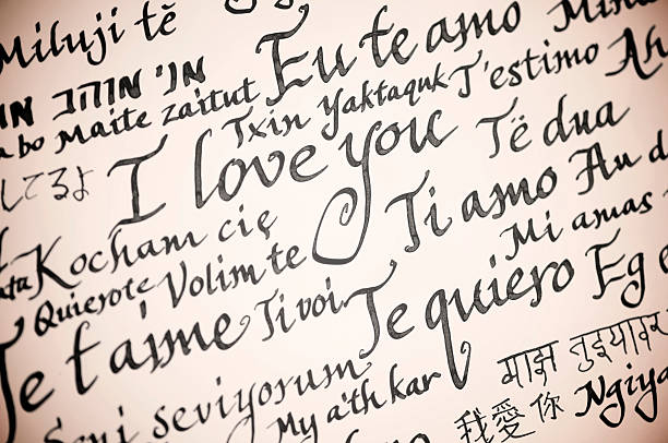 I Love You Calligraphy Handwritten Message in Many Languages stock photo