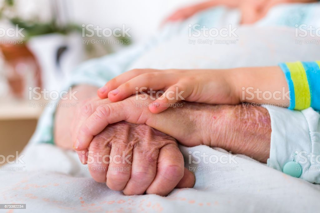 I love you grandmother stock photo