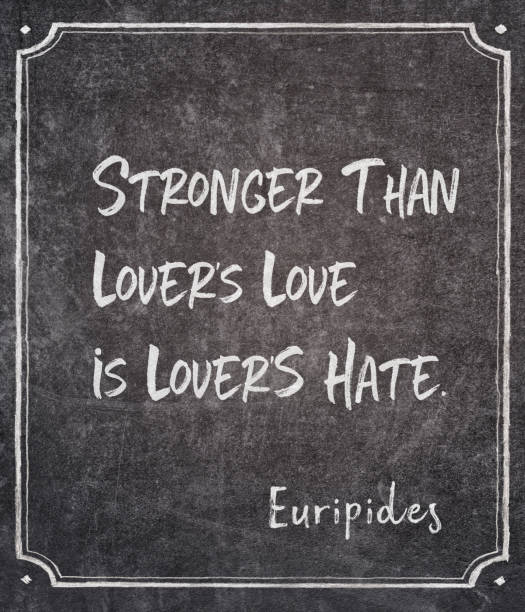 Strong couple quotes
