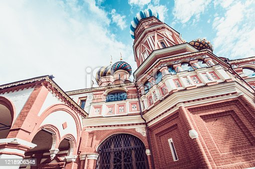 Low Angle View Of Majestic St.Basil Church In Moscow, Russia