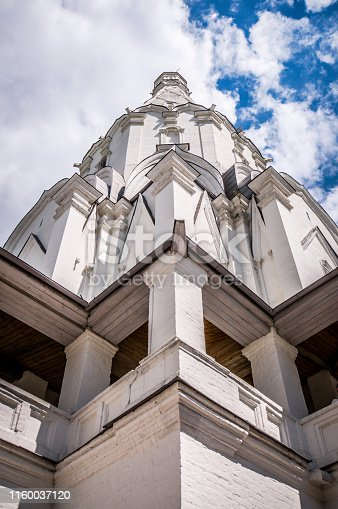Low Angle View Of Majestic White Church In Moscow, Russia