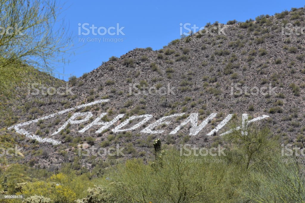 Lower Salt River and Usery Pass royalty-free stock photo