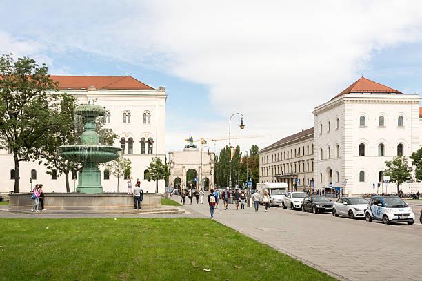 Ludwig-Maximilian-Universität, München – Foto
