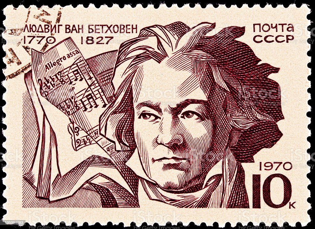 Ludwig Von Beethoven Score Allegro Assai stock photo