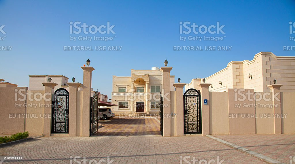 Luxury residential building in the United Arab Emirates stock photo