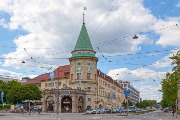 Löwenbräukeller in Munich stock photo
