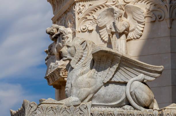 Lyon. Basilique Notre-Dame. - Photo