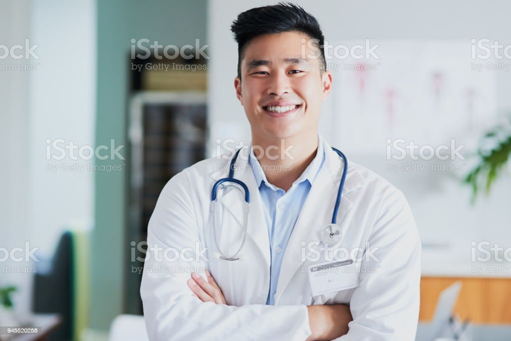 I'm confident I can care for you stock photo