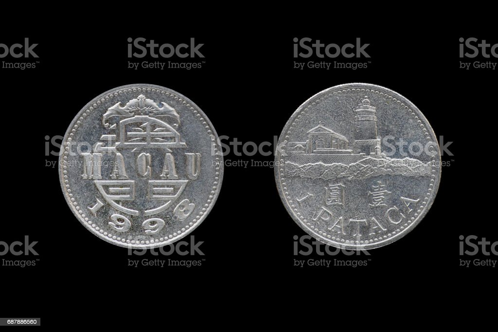 1 PATACA Macanese coin year 1998 isolated on black background. stock photo