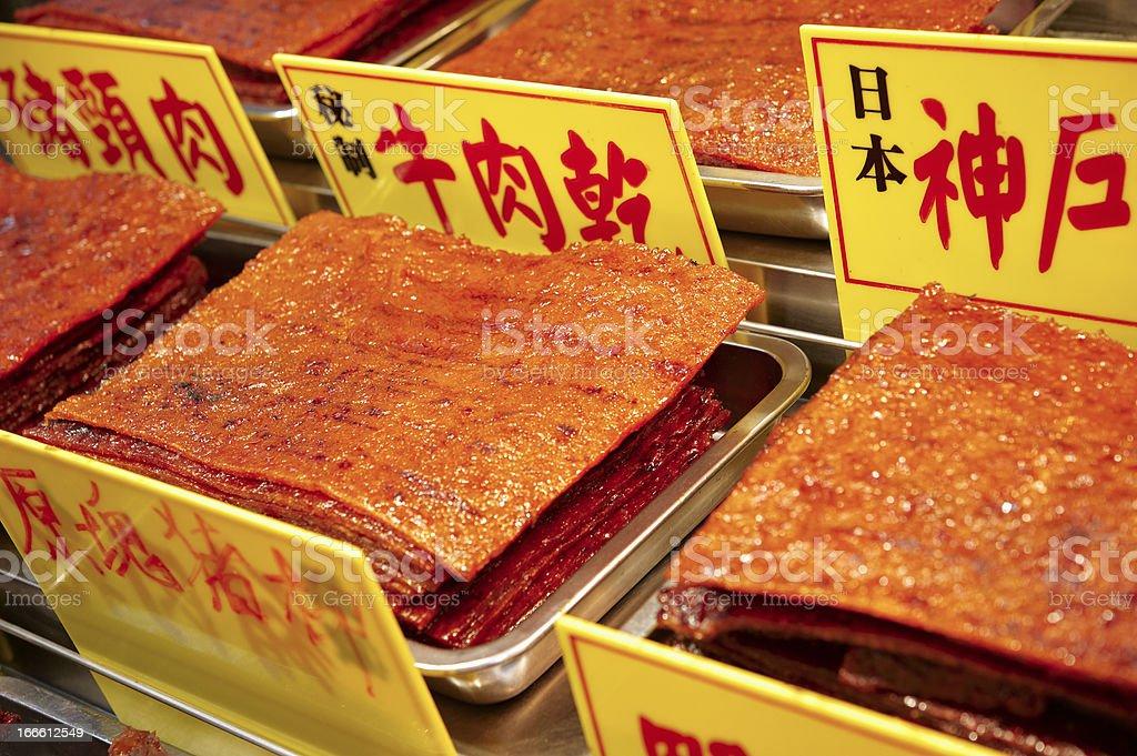 Macau Bakkwa stock photo