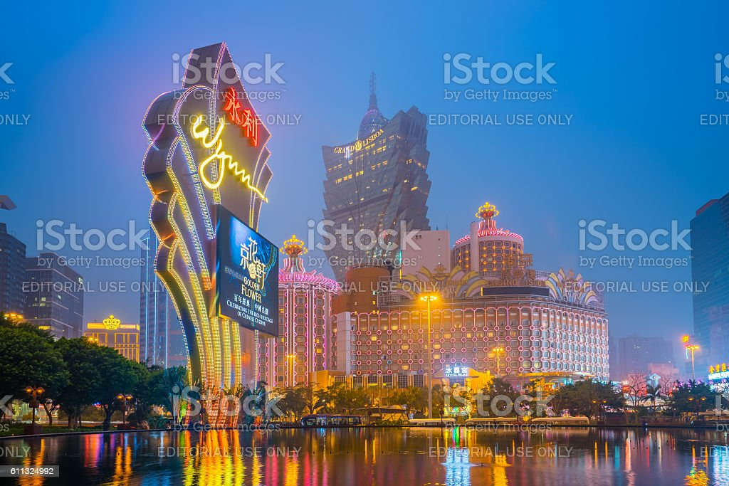 Macau city skyline at night stock photo