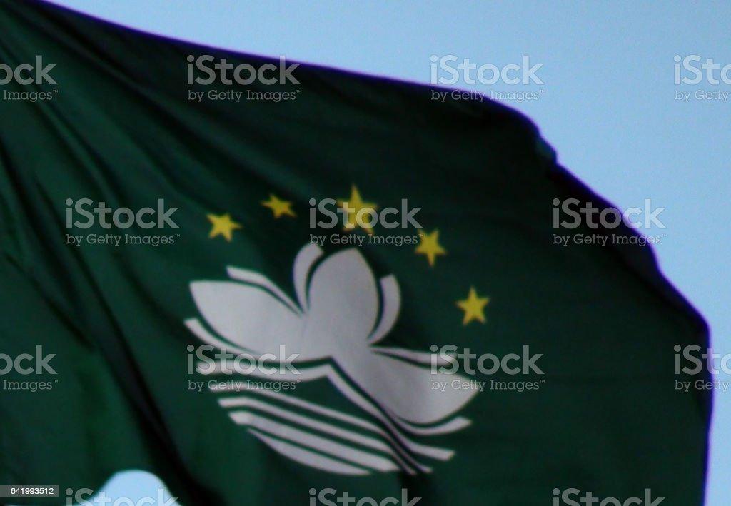 Macau Flag Waving In Macau Asia stock photo