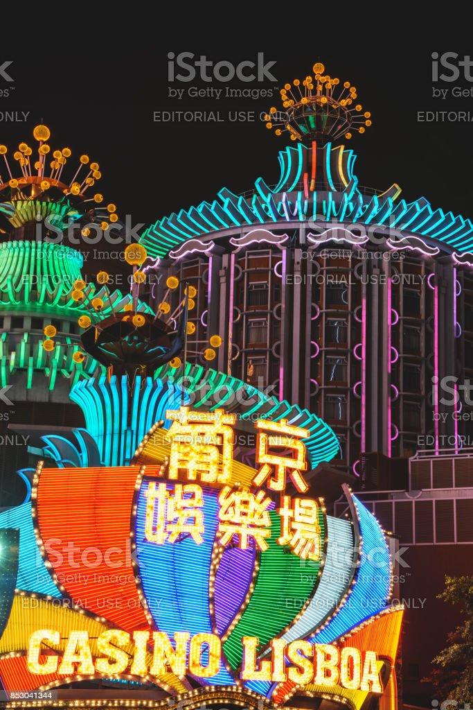 Macau Lisboa stock photo
