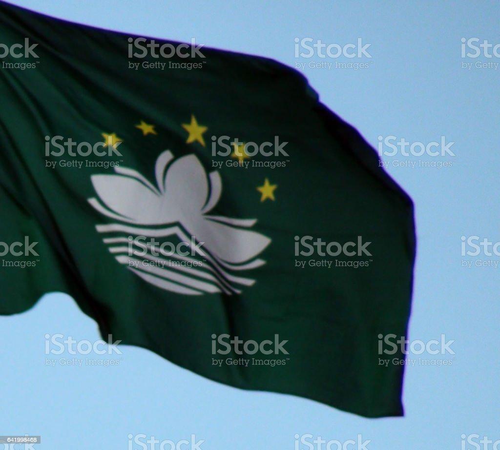 Macau National Flag Scenery In Macau Asia stock photo