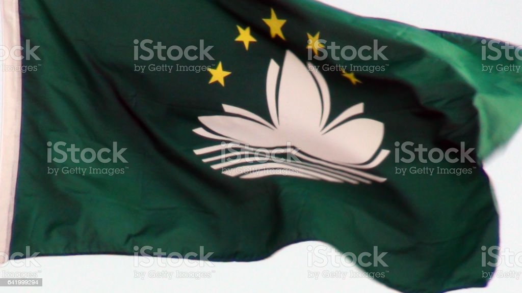 Macau National Flag Waving In Macau China stock photo