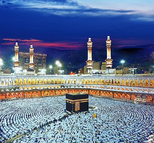 Best Mecca Stock Photos Pictures Royalty Free Images Istock