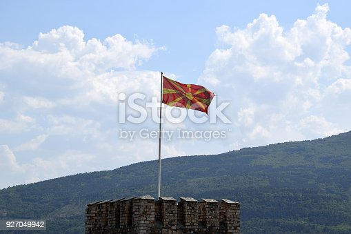 1056280906istockphoto Macedonian national flag in Skopje Fortress. Macedonia. 927049942