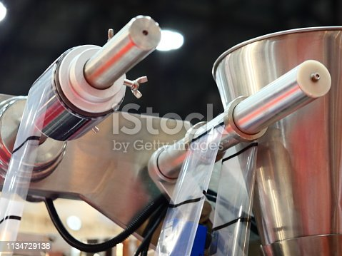 istock Machine for packing food bag products 1134729138
