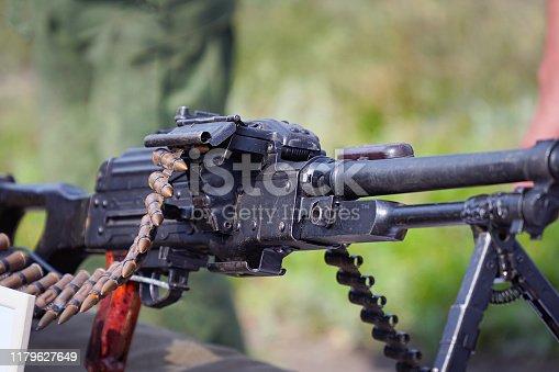 Russian light machine gun with machine gun belt